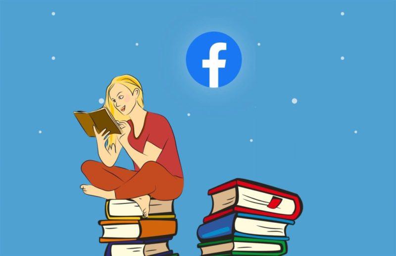 come usare facebook per la promozione del libro